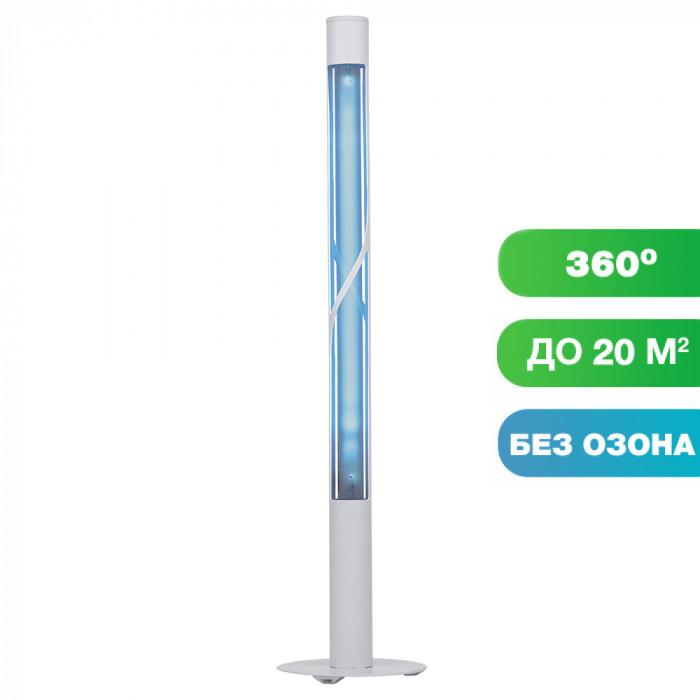 Облучатель бактерицидный SM Technology SMT-15/360 Безозоновый