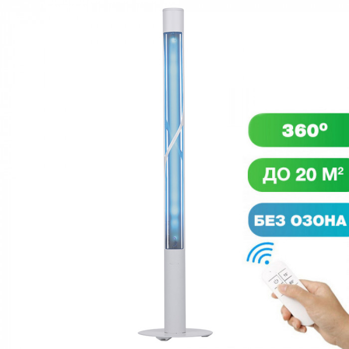 Бактерицидный облучатель SM Technology SMT-15/360 Безозоновый с пультом ДУ и таймером