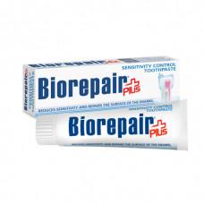 Зубная паста Biorepair Plus Профессиональное лишения чувствительности 100 ml