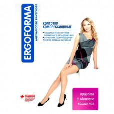 Колготки компрессионные профилактические Ergoforma 102