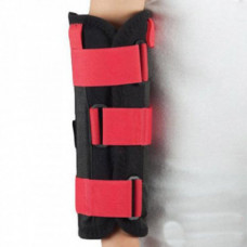 Бандаж для локтевого сустава детский Aurafix DG-25