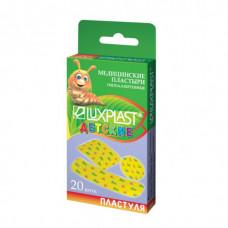 Детские пластыри Пластуля Luxplast