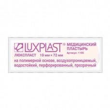 Пластыри медицинские на полимерной основе прозрачные