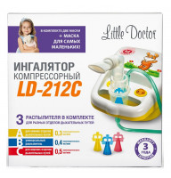 Компрессорный ингалятор Little Doctor LD-212C