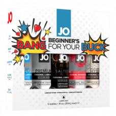 Подарочный набор System JO Limited Edition Gift Set - Bang For Your Buck (5 х 30 мл)