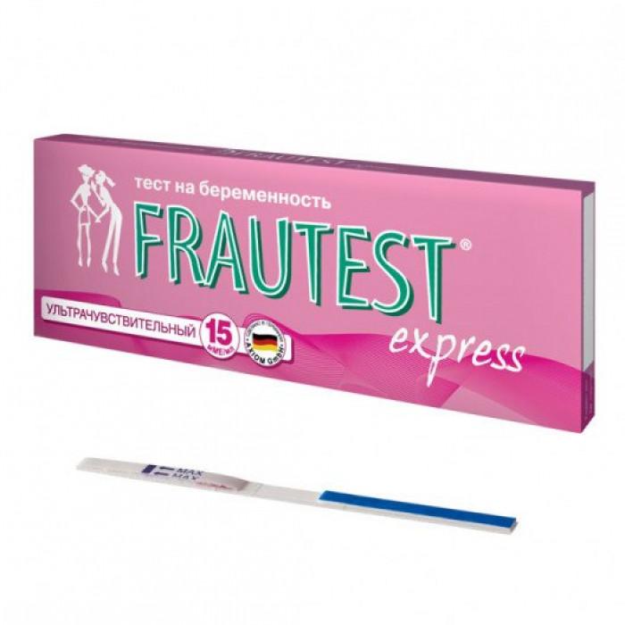 Тест для определения беременности FRAUTEST express