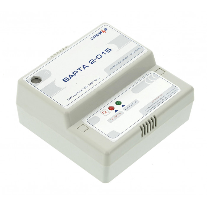 Cигнализатор газа ВАРТА 2-01Б