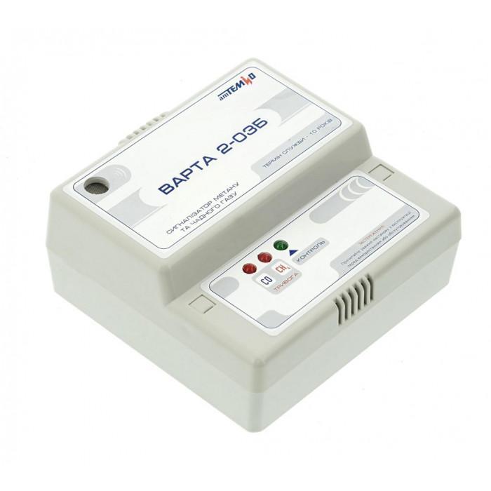 Cигнализатор газа ВАРТА 2-03Б