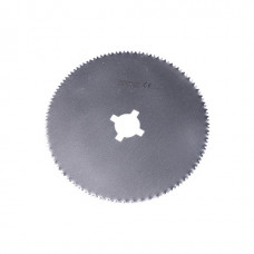 Лезвие для снятия гипса SSG0.8B