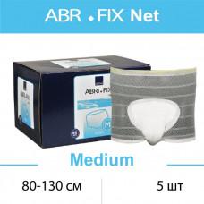 Эластичное сетчатое фиксирующее белье ABRI-FIX Net Medium (5 шт.)