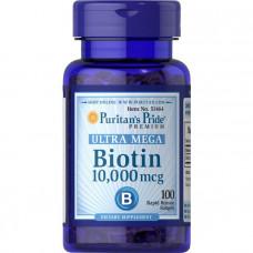 Биотин, Biotin, Puritan's Pride, 10.000 мкг, 100 капсул