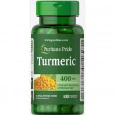 Куркума,Turmeric, Puritan's Pride, 400 мг, 100 капсул